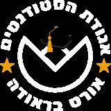 OBU_LogoW